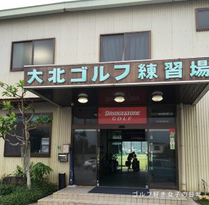 golf_miyazato6