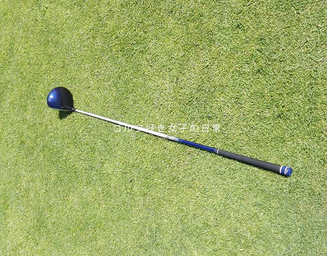 golf_driver-titleist1