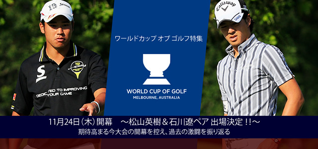 golf_gn