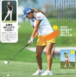 golf_pargolf