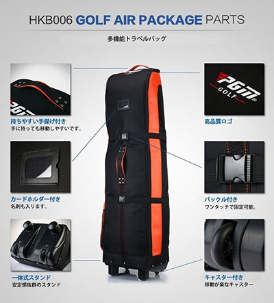 travel_bag1